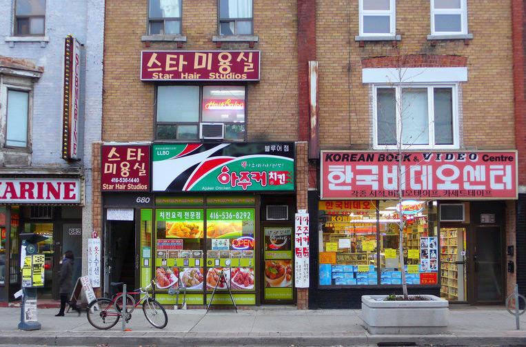 Koreatown, Toronto