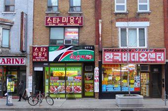 Le quartier coréen, Toronto